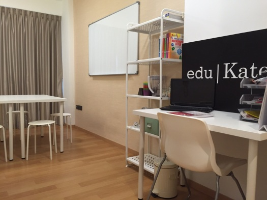 eduKateSG at Punggol, Singapore Tuition Centre