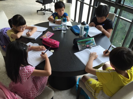 eduKateSG Primary Students at Tampines