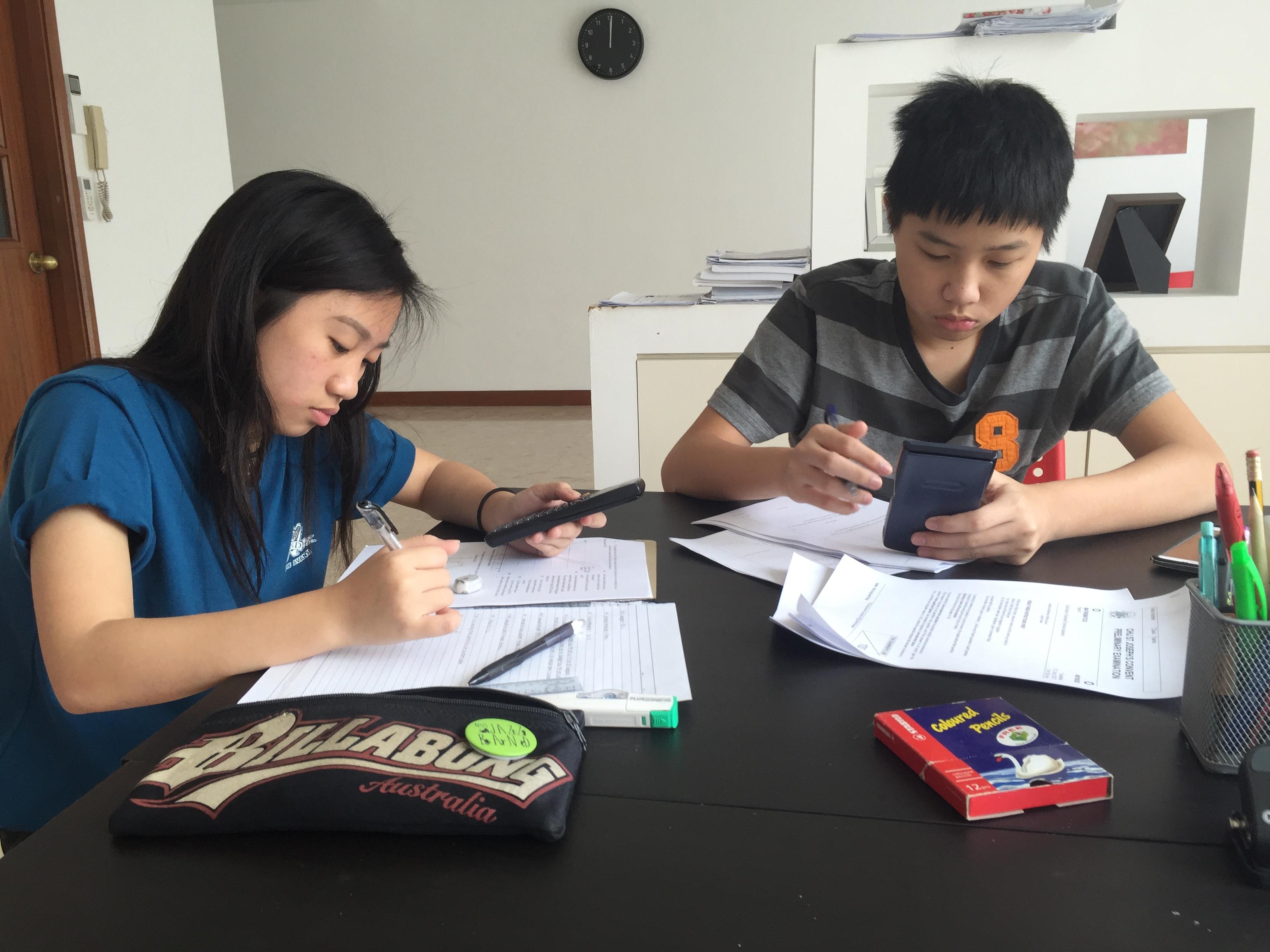 Punggol English Math Science Tuition Centre Small Group Sec Math Add Math A math E math Sec 3 Sec 4 Tutor