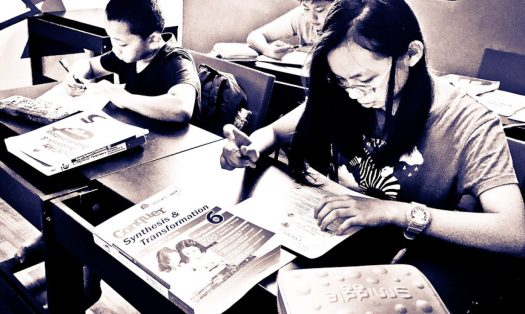 Yishun Northpoint Tuition English Science Mathematics Small Group Tuition
