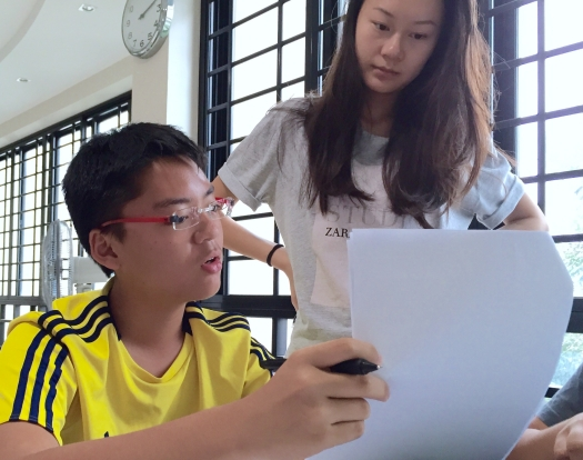 Punggol English Math Tuition Small Group Tuition Centre