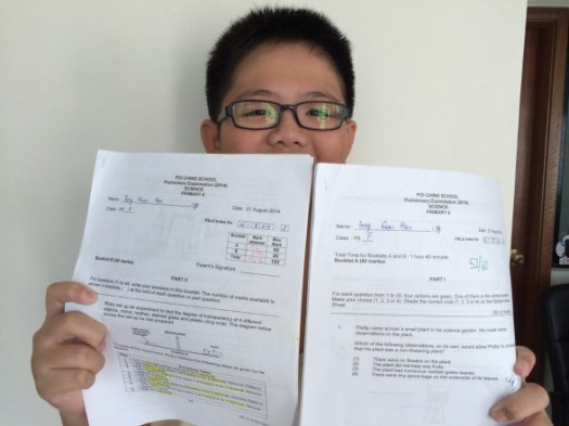 top science tutor eduKate Yishun Tuition Centre for Primary Mathematics. Prii 1 2 3 4 5 6 PSLE Maths Tuition Small Group Tutor