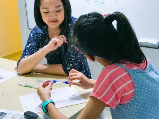 PSLE Yishun English and Mathematics Tuition  English Math Tuition Small Group Tuition Centre English Math Science Tutor Tuition Centre Primary Secondary Pri Sec 1 2 3 4 5 6