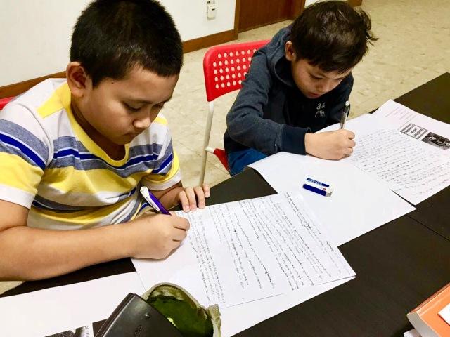 edukate singapore tuition punggol vocabulary english tuition class small group