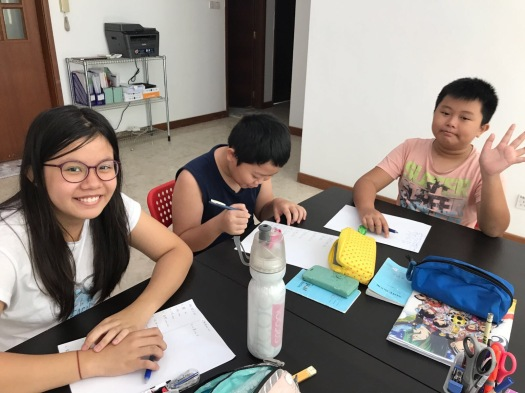 Punggol Tuition Science Primary Sengkang Small Group Tuition