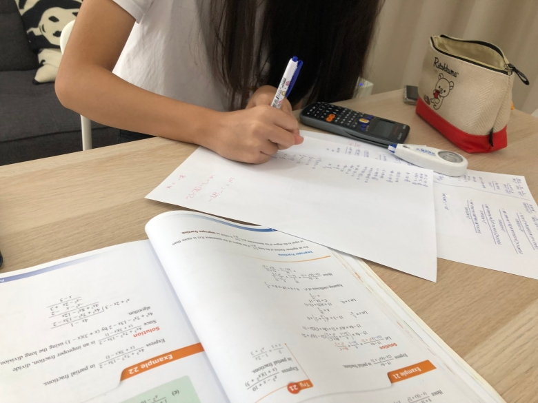 Secondary Additional Mathematics Tuition in Yishun for Sec 3 and Sec4 GCE O levels and IGCSE